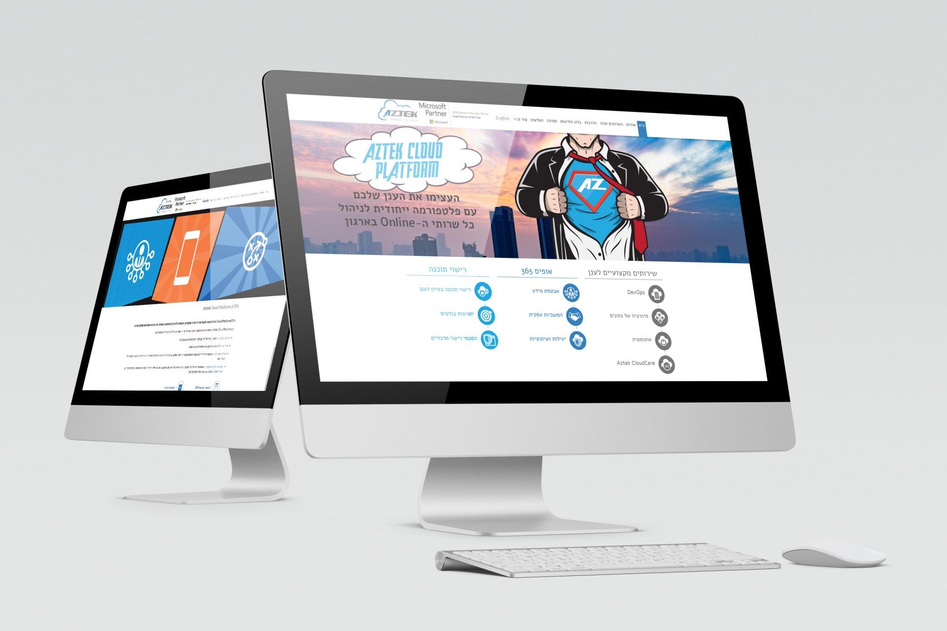עיצוב אתר אינטרנט לחברת אזטק