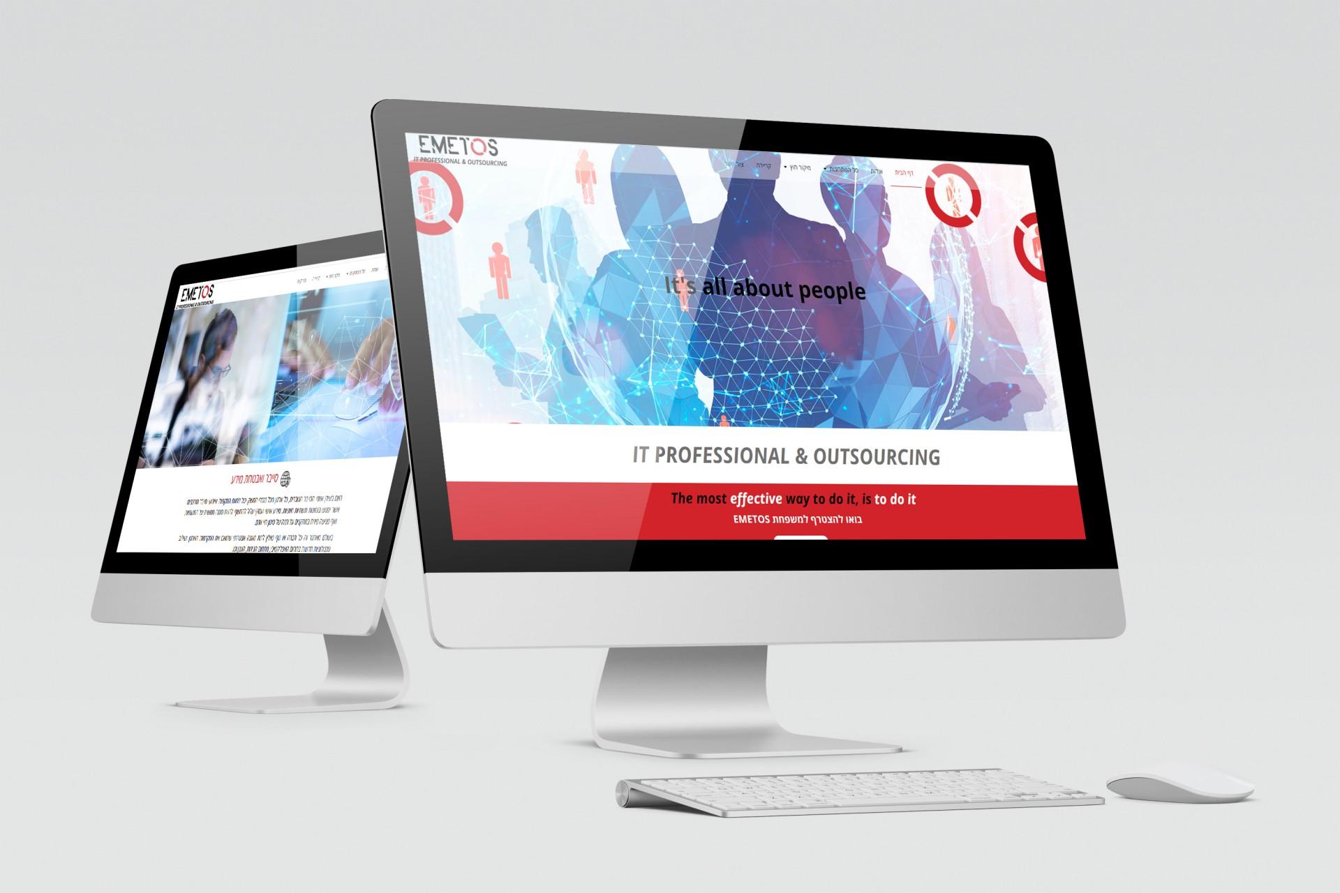 עיצוב והקמת אתר אינטרנט לאמתוס
