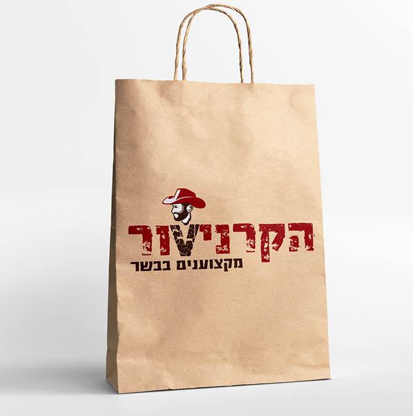 עיצוב לוגו לחנות בשר