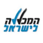 המכללה-לישראל