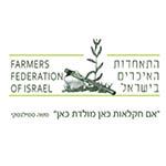 התאחדות האיכרים בישראל