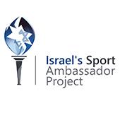 ISRAELS SPORT