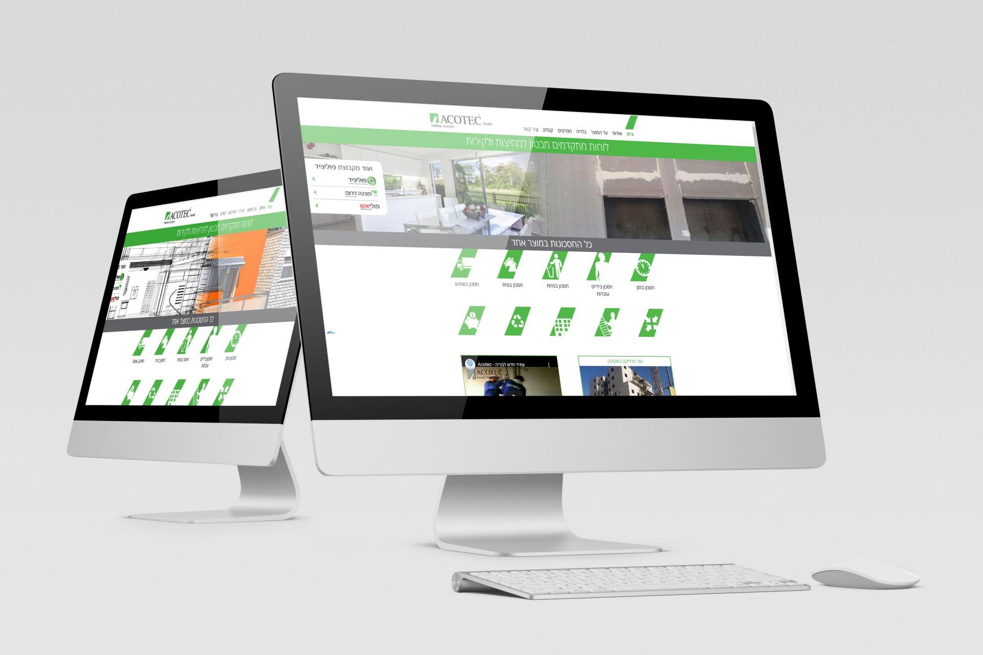 עיצוב והקמת אתר עבור חברת אקוטק